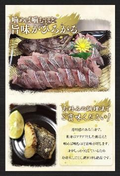 【若男水産】【淡路島3年マハタ】鍋セット/冷凍(4人前)
