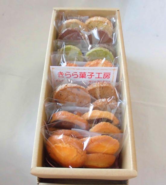 手作り焼き菓子セットC
