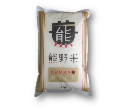 【松源岩出店厳選】和歌山県産熊野米10kg(5kg×2袋)