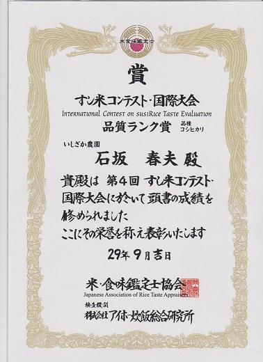【頒布会】昔ながらの純粋なコシヒカリ塩沢産(従来品種)(1kg×2入)×6ヶ月