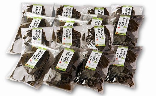 《利尻漁業協同組合》ふぞろいの利尻昆布たち15袋