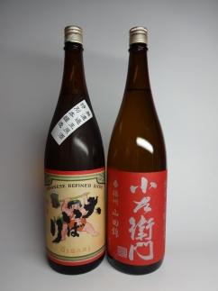 岐阜の日本酒 瑞浪ふるさと地酒セット(小左衛門・若葉)