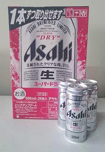 アサヒビール四国工場製造「アサヒスーパードライ500ml」(1ケース)