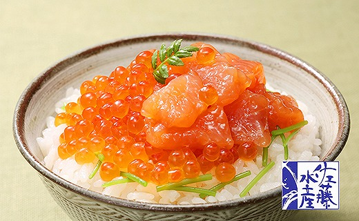 <佐藤水産>いくら醤油漬と鮭ルイベ漬