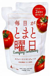 「毎日がとまと曜日(トマトジュース詰め合わせ)」ダイセン創農