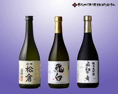 「ワイングラスでおいしい」出羽鶴 本格味わいセット