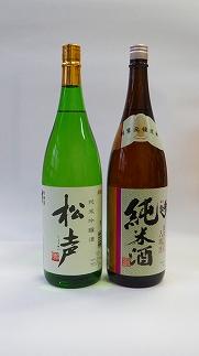 秀よし純米吟醸酒・純米酒1.8L×2本セット