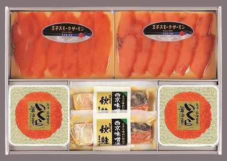苫小牧産秋鮭商品詰合せCTI6(W)