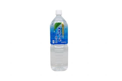 屋久島縄文水 1.5L×8本入り 2ケース