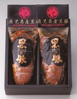 鹿児島県産黒豚焼豚2本