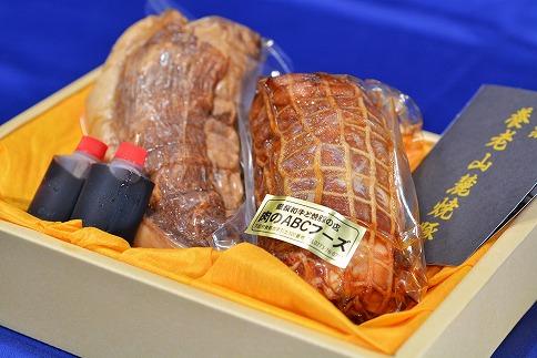 手作り焼豚、手作り煮豚の食べ比べセット