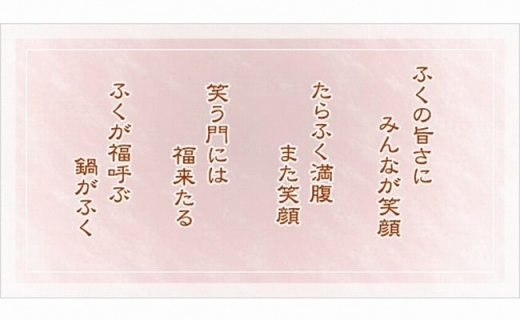 FI02-32【配達日時指定可】本場関門とらふぐ刺身・ふぐ鍋セット(2~3人前)ふく一