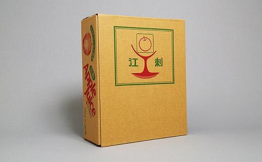 江刺りんごジュース(30缶)江刺産ジョナゴールド使用