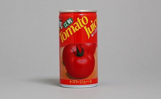 【申込休止中・次回8月頃予定】江刺トマトジュース(無塩/30缶)