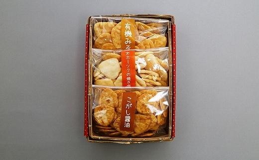おむすび煎餅小風呂敷包み