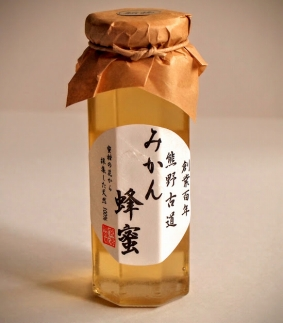 ★創業百年・熊野古道★みかん蜂蜜