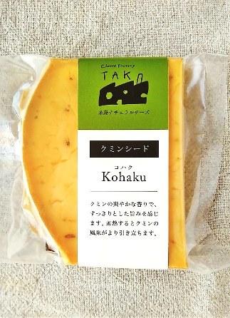 糸島産生乳100%フレッシュチーズと定番熟成チーズセット