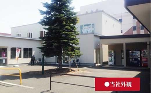 30年産新米!【無洗米】北海道産ゆめぴりか20kg★2017年ふるぽ米部門総合第1位★