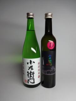 瑞浪ふるさと地酒セット(信濃美山錦、D貴醸酒)