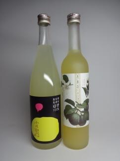 瑞浪ふるさと地酒セット(ゆず酒・カボス)