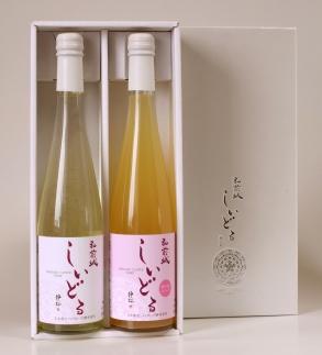 【弘前シードル】弘前城しいどる2種&弘前のコースター(りんご・桜)セット