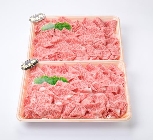 (まるごと糸島)A4ランク糸島黒毛和牛プレミアムすき焼き、しゃぶしゃぶ用セット1kg入り