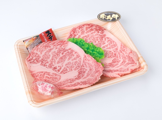 (まるごと糸島)A4ランク糸島黒毛和牛リブロース肉ステーキ1枚150g×2枚入り