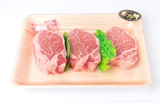 (まるごと糸島)A4ランク糸島和牛ヒレ肉シャトーブリアン1枚150g×3枚