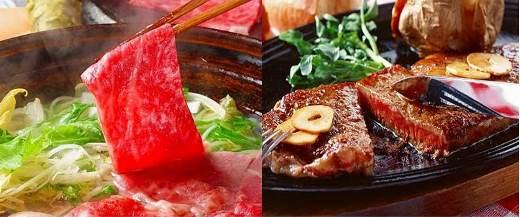 (まるごと糸島)A4ランク糸島黒毛和牛サーロインステーキ、しゃぶしゃぶセット700g