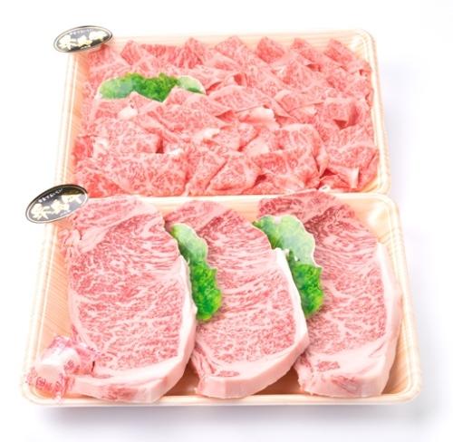 (まるごと糸島)A4ランク糸島黒毛和牛サーロイン、しゃぶしゃぶ盛り合わせ1、1kg