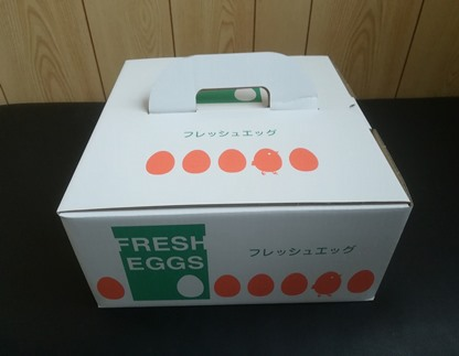 ミネラルを豊富に含んだ越前赤玉子45個+卵割れ補償5個
