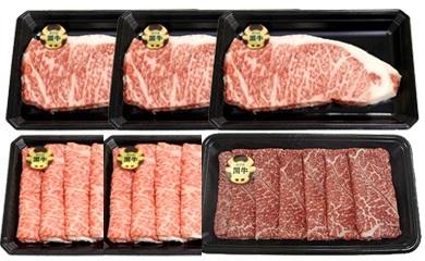 【2019.11.29受付終了】鹿児島黒牛サーロインステーキ(3枚)・すきやきセット(5~6人前)
