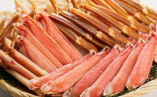 【受付終了】【板前魂の蟹】カット済 生ずわい蟹2kg(1kg×2パック)