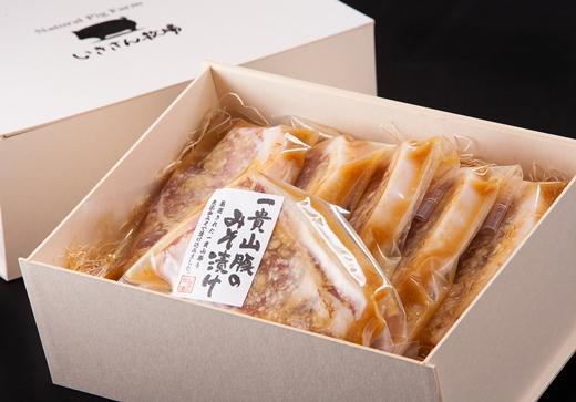 糸島産 一貴山豚 ロース味噌漬け