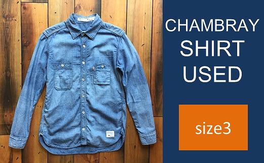 CK10 【size3】CHAMBRAYSHIRTUSED