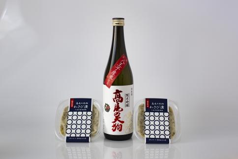 東京・八王子産米100%の地酒「髙尾の天狗」720ML×1本 わさび漬80g×2個