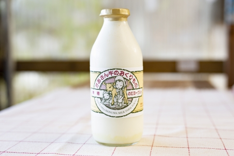 【限定生産】「かあさん牛」の名前が入った「1頭厳選」プレミアムヨーグルトセット