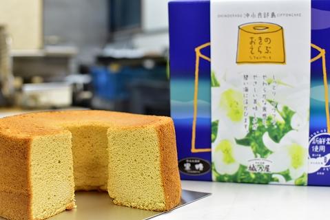 沖永良部島からの贈り物 城乃屋たんかん・紅茶シフォンケーキセット