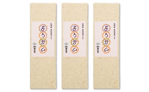 【数量限定】羊かん・豆茶セット B