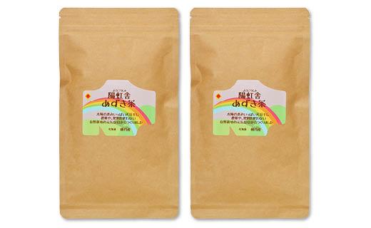 【数量限定】羊かん・豆茶セット C