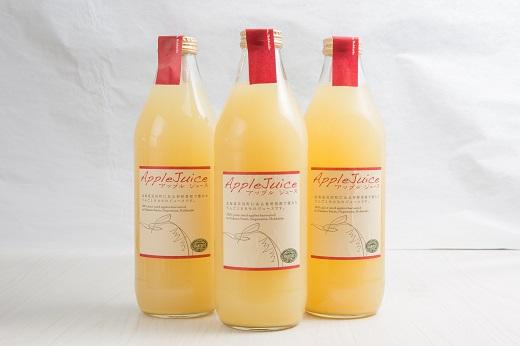 【長沼町のりんご100%使用】仲野農園のりんごジュース1000ml×3本セット