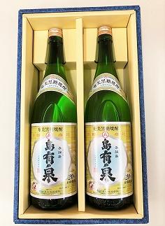【ギフト用】ヨロン島銘酒「島有泉」1800ml×2本セット