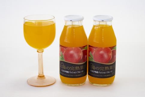 「太陽の街」八王子からお届けするパッションフルーツ果汁入り飲料