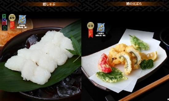 京都の高級料亭で使用の本場の味阿波の鱧しゃぶ&鱧の天ぷらセット 【JF-03】