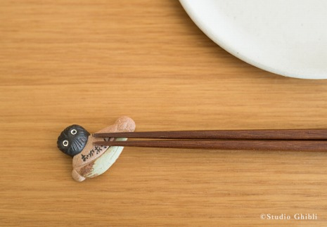 となりのトトロ信楽焼箸置4点セットtotoro-h