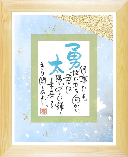 (フレームカラー:White)スターライト(1人用)(NPB-1308)