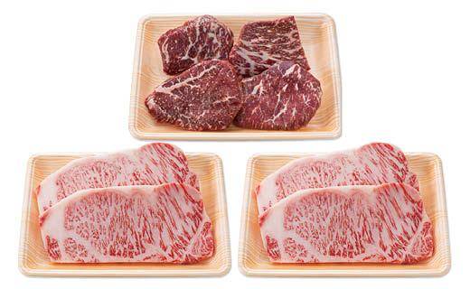 少しだけ贅沢にさつま福永牛 ステーキセット