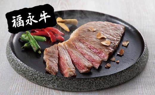 堪能 さつま福永牛サーロインステーキ400g