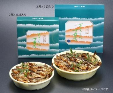 あまごの甘露煮桶詰め(2尾X5袋)