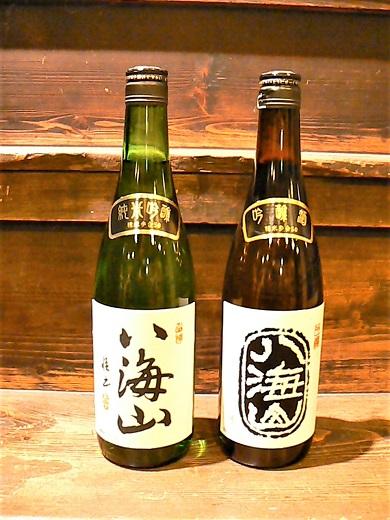 八海山純米吟醸720ml&特選吟醸720ml 2本セット